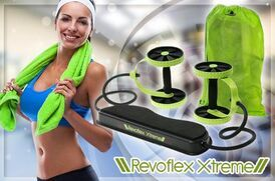 Posilňovací stroj Revoflex Xtreme