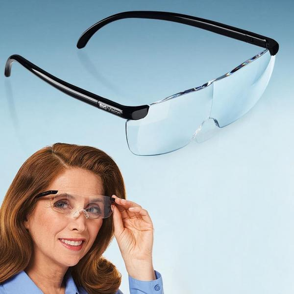 786835f33 Pracovné okuliare s lupou BIG VISION - | Extrashop.sk