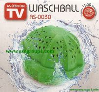 PRACIA GUĽA WASCHBALL 1500 v 2 kusovom balení 1+1