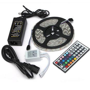 5m nalepovací vodotesný LED pás 5050-Multicolor s príslušenstvom