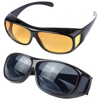bb4271e3b HD Vision okuliare 2ks - | Extrashop.sk